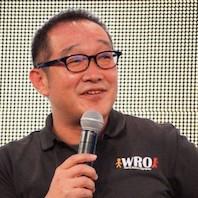渡辺 登氏 - WRO Japan実行委員長