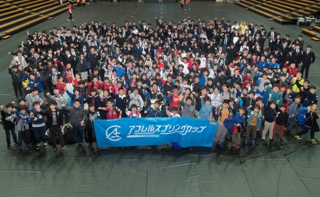 アフレルスプリングカップ2019 東京大会
