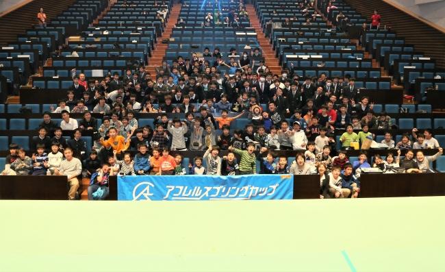 アフレルスプリングカップ2019 大阪大会