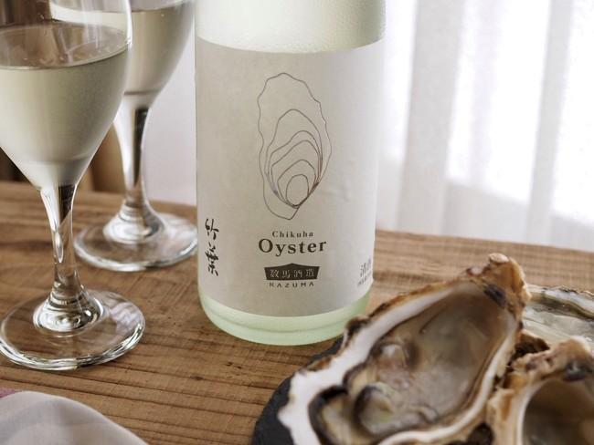 Chikuha Oyster