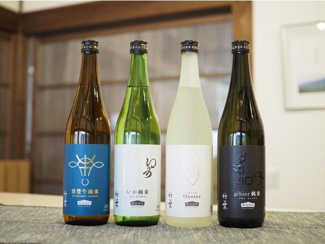 地域食材にフォーカスし、新しい挑戦心で醸した日本酒「食材特化シリーズ」