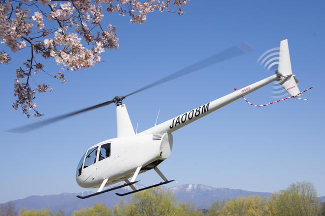 ヘリコプター(イメージ)