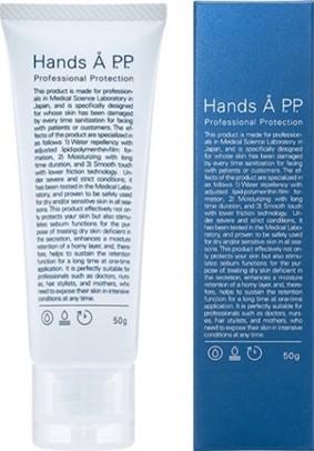 ■販売名 Hands A P.P.(ハンズエーピーピー)  価格 50g 2,200円(税抜)