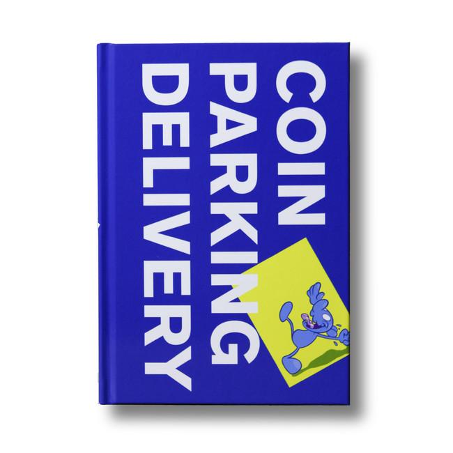 書影『COIN PARKING DELIVERY』