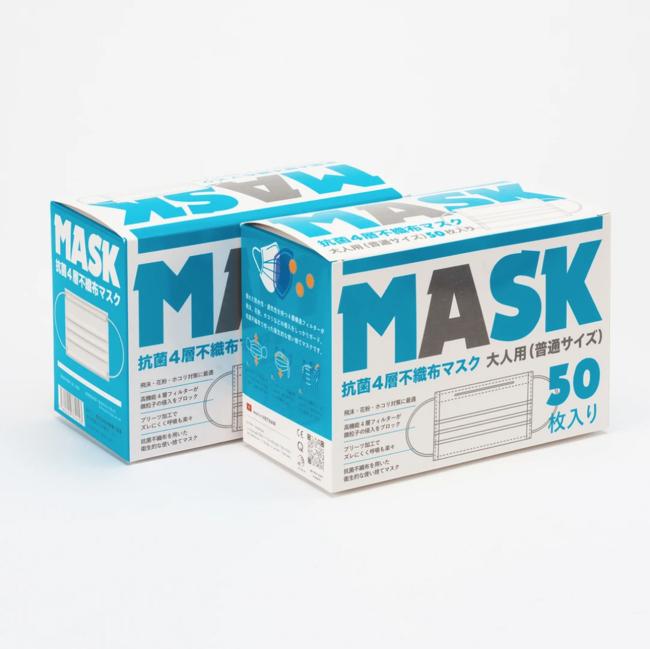 抗菌4層不織布マスク「Mask GOGO」