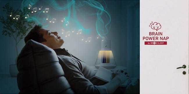 ▲西野教授監修の仮眠室「Brain Power Nap」のイメージ