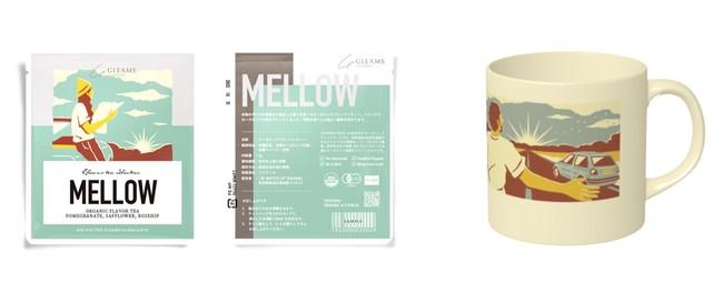 ▲グリームスオリジナルパッケージイメージ/オリジナルマグカップイメージ