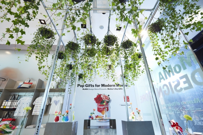 MoMA DESIGN STORE x Aoyama Flower Market 母の日スペシャルイベント、4月21日より開始