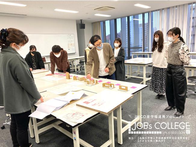 名城大学理工学部建築学科谷田真研究室との協働プロジェクト。学生達の設計プレゼンの様子。