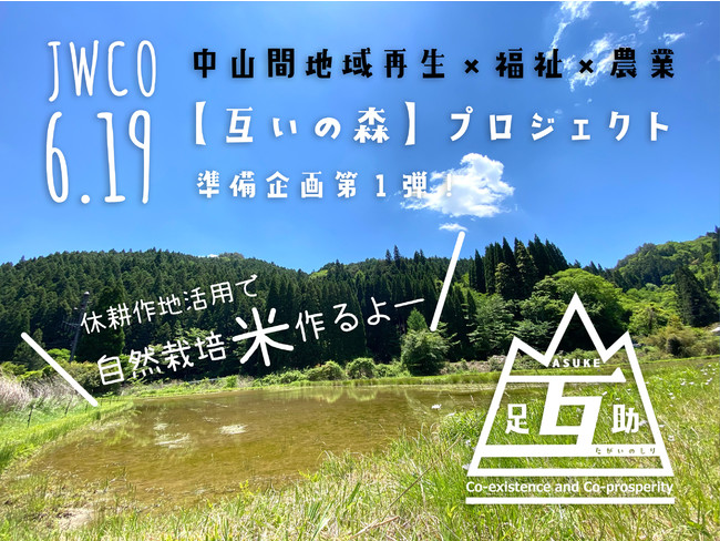 日本交通の観光タクシー「隈研吾 建築ツアー in Tokyo」 期間限定の特別コースを追加