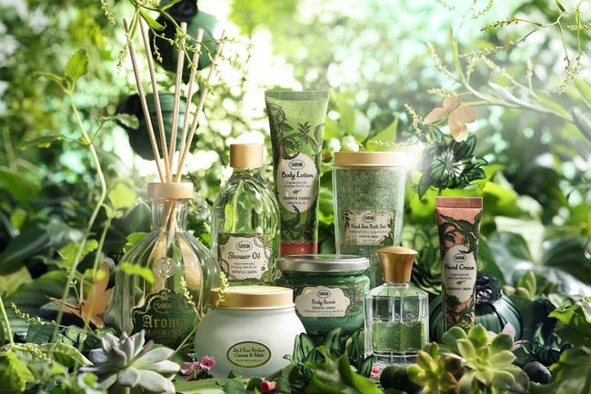 『Blissful Green Limited Collection』