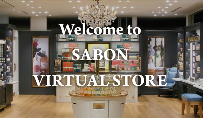 SABON VIRTUAL STORE