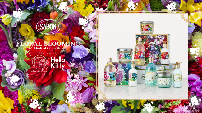 SABON『FLORAL BLOOMING Limited Collection』