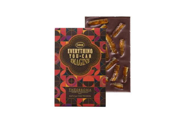 SABON × THEOBROMA『チョコレート ゴールデン・ディライト』(非売品)