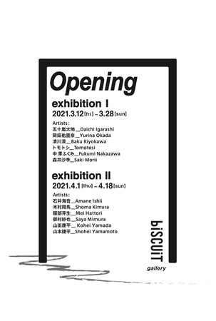 Opening Exhibition DM