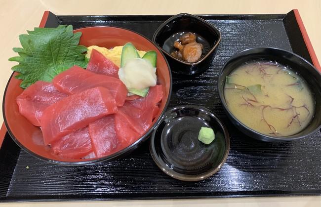 産直厳選マグロ丼(税込 950円)