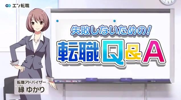アニメ youtube リニューアル