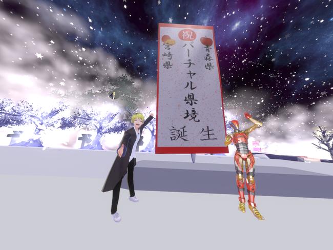 旗を掲げるよっしー(左)とかわしぃ(右)