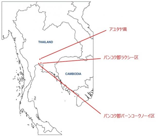 タイ王国発電公社向け変圧器納入案件について