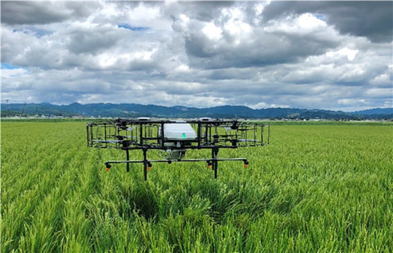 fertilizer drone