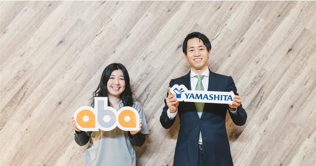 左:aba 代表取締役 CEO 宇井 吉美、右:ヤマシタ 代表取締役社長 山下 和洋