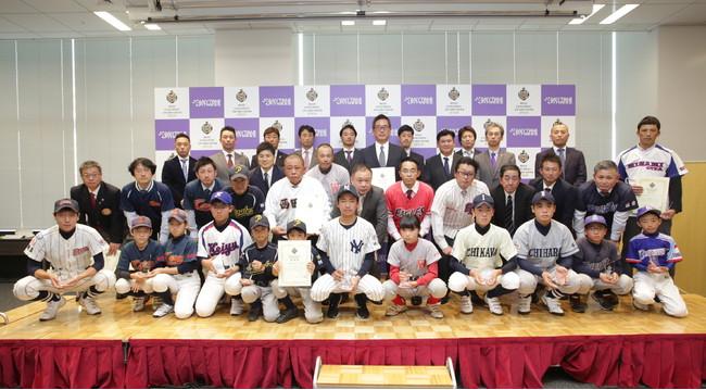 エムリーグ 2019 ドラフト ドラフト会議2019 - nikkansports.com