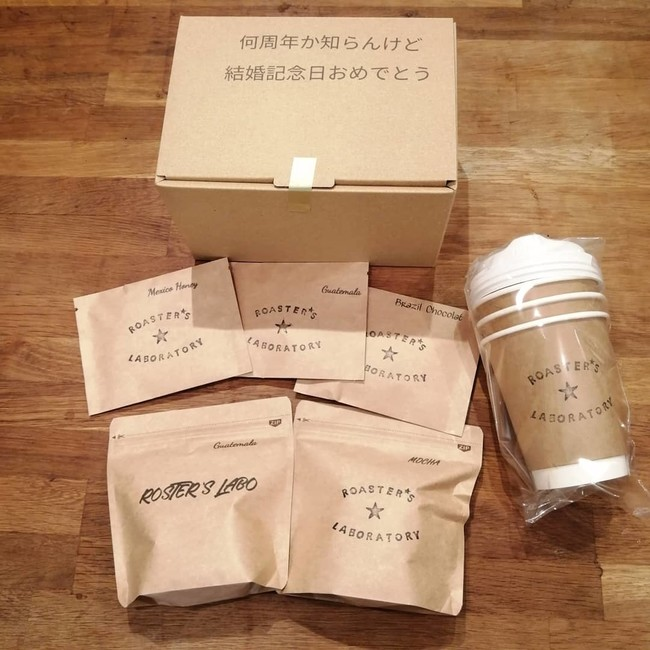 コーヒー豆販売事業者のオリジナルパッケージ、プリントポッズならその場で印刷内容を変更可能