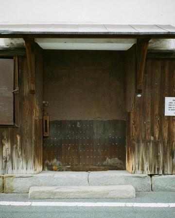 築140年の蔵 The 140 year old kura.