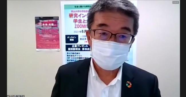 開会あいさつをする舟橋理事・総括副学長