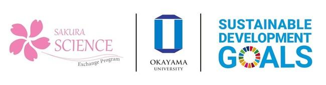 さくらサイエンスプログラム x 岡山大学 x SDGs