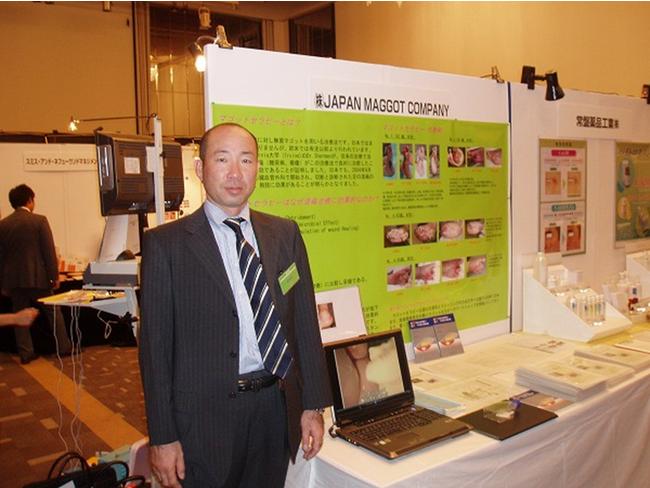 株式会社ジャパンマゴットカンパニーの佐藤卓也代表取締役