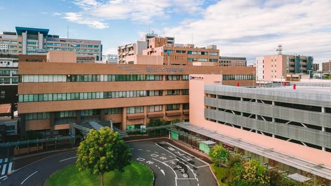 岡山大学病院(岡山市北区)
