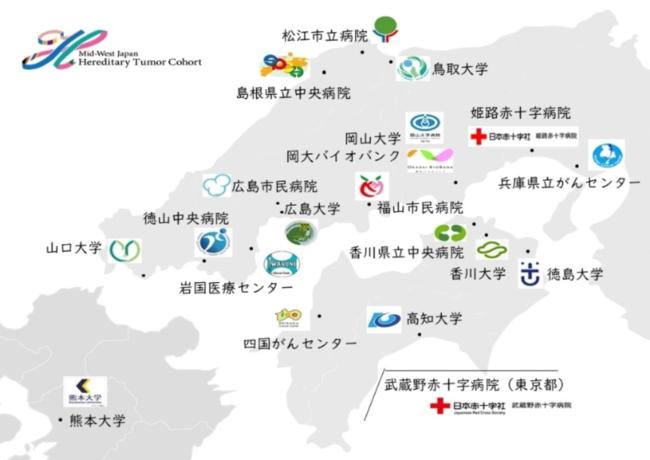「中央西日本遺伝性腫瘍コホート研究」研究参加施設(2021年3月現在 19施設)