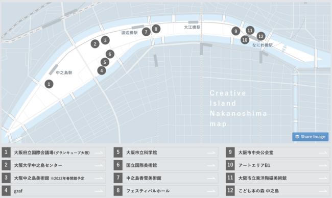 プロモーションサイトより 中之島MAP