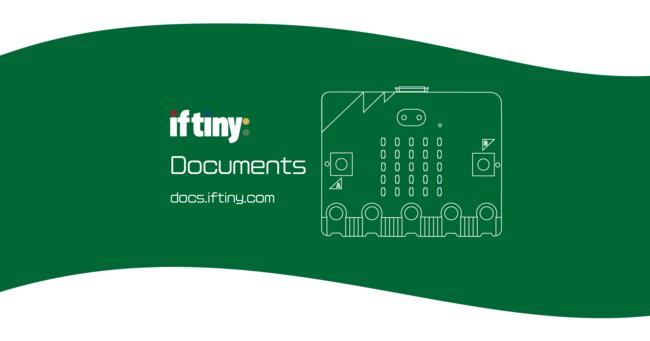 ドキュメントウェブサイト(iftiny docs)
