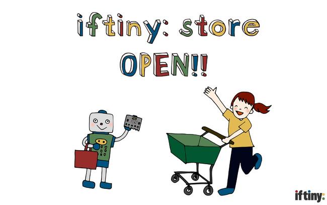 iftiny store(microbit専門ウェブストア)