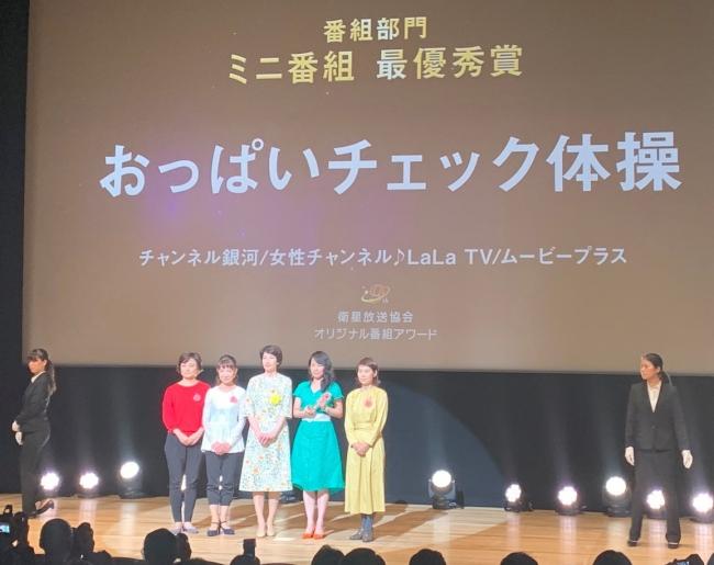 7月17日授賞式の模様