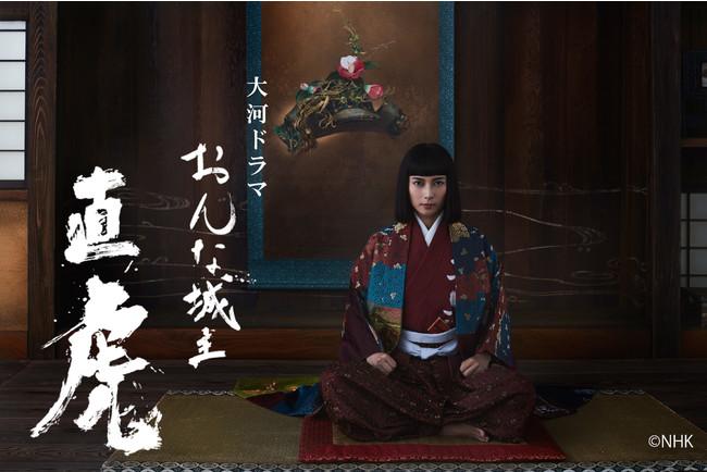 ドラマ 2021 春