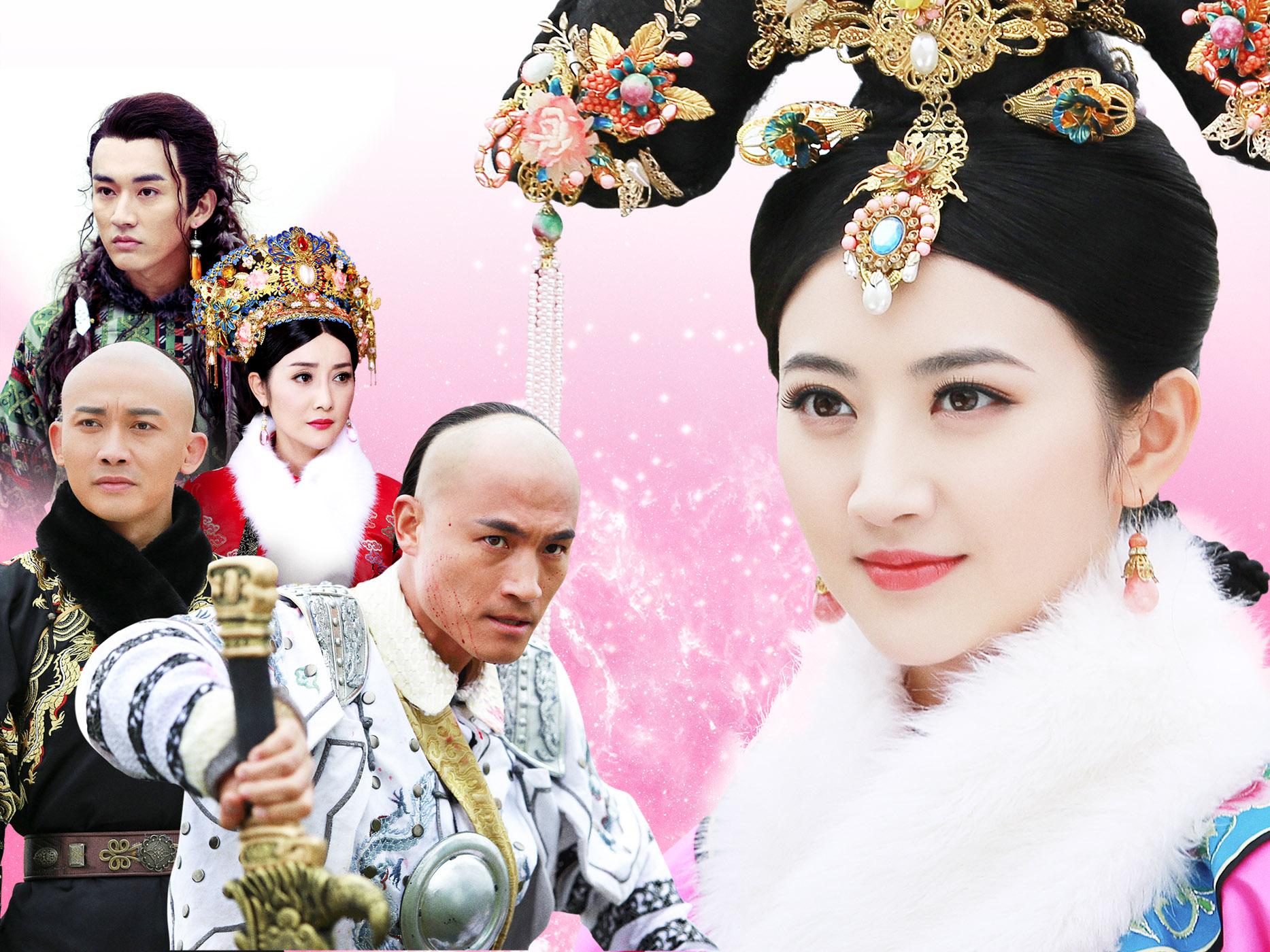 姫 か ドラマ 中国 そう の