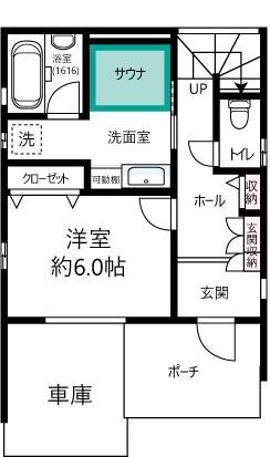 西東京市PJ B棟1階平面図