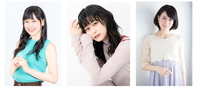 左から順に:徳井青空さん、本泉莉奈さん、山口慧さん