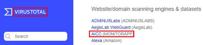 ウィルストータルに採用されたAICC