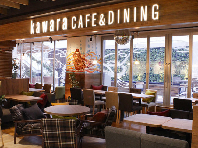 ミュージックカフェ「kawara CAFE&DINING」