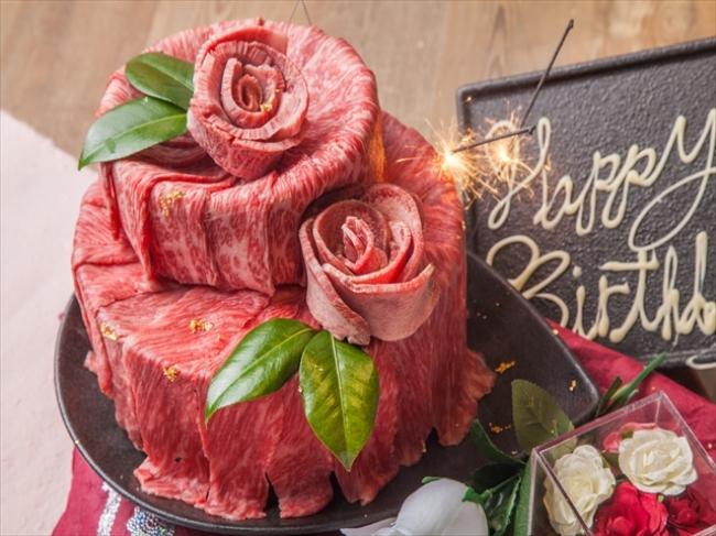 肉ケーキ10,000円