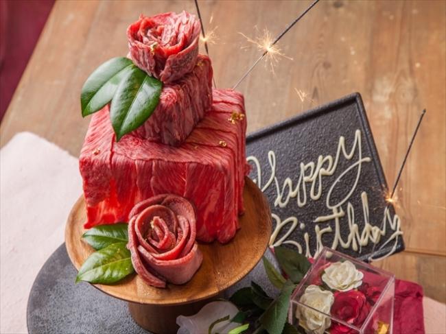 肉ケーキ 6,000円