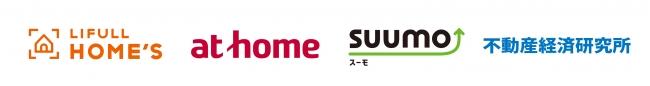 「マンションビジネス総合展2020」に(株)LIFULL(LIFULL HOME'S)、アットホーム(株)、(株)リクルート住まいカンパニー(SUUMO)、(株)不動産経済研究所の特別協力が決定。