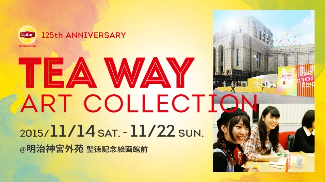 TEA WAY ART COLLECTION