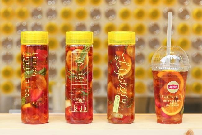 リプトン fruits in tea フルーツティー