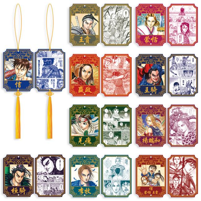 ■フレグランスペーパー(全10種)※ランダム商品 1,000円(税込)