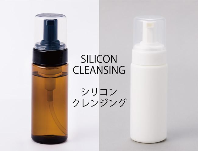 選べる2種類のボトル(ブラウンorホワイト)